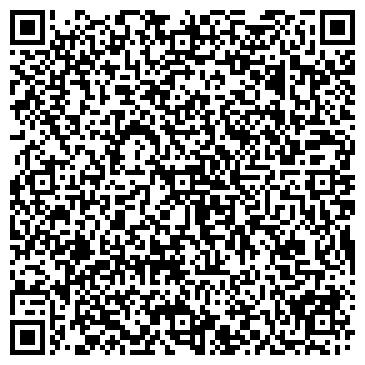 QR-код с контактной информацией организации Maria Corparation (Мария Корпорация), ТОО