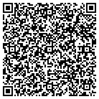QR-код с контактной информацией организации Блик, ТОО