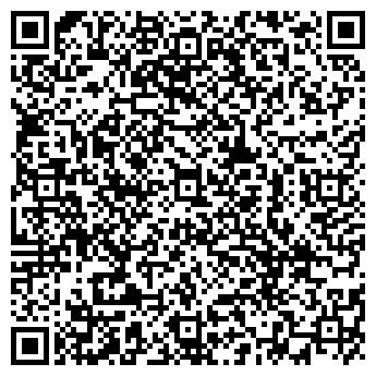QR-код с контактной информацией организации Танагра-Алматы, ТОО