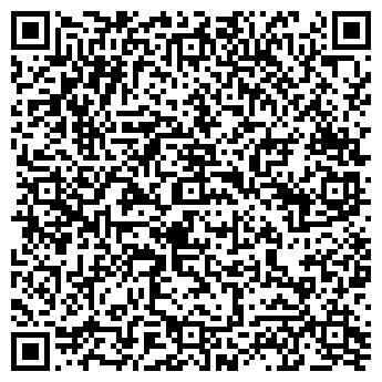 QR-код с контактной информацией организации Вектор Электро, ТОО