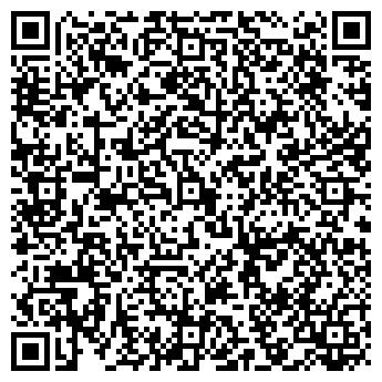 QR-код с контактной информацией организации ЭнергоАЗСсервис, ТОО