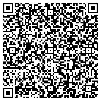 QR-код с контактной информацией организации Байгалиев, ИП