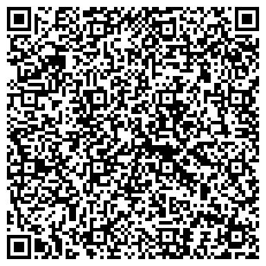 QR-код с контактной информацией организации Казэлектромонтаж -С, ТОО