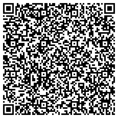 QR-код с контактной информацией организации Темир Жол Стройпроект, ТОО