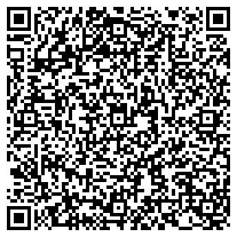 QR-код с контактной информацией организации КурылысКонсалтинг НЦ, АО