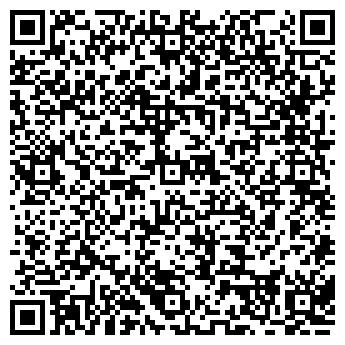 QR-код с контактной информацией организации Малвил (Malvil), ТОО