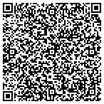 QR-код с контактной информацией организации Alba Avis (Алба Aвис), ТОО
