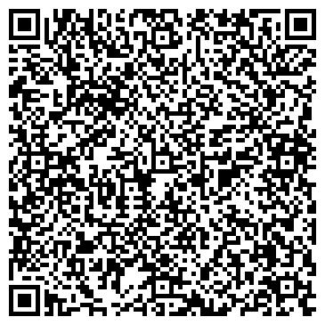 QR-код с контактной информацией организации ТВН-Энергия, ТОО