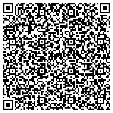 QR-код с контактной информацией организации TC Company (ТИ Си Компани), ТОО