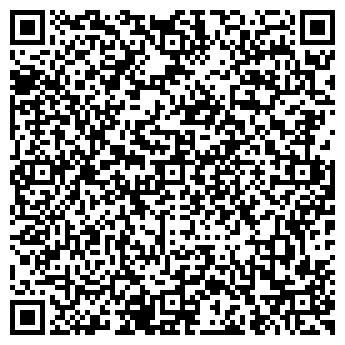 QR-код с контактной информацией организации Макс Бизнес, ТОО