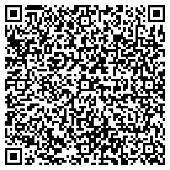 QR-код с контактной информацией организации Tanagra (Танагра), ТОО