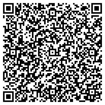 QR-код с контактной информацией организации Бутон-Казахстан, ТОО