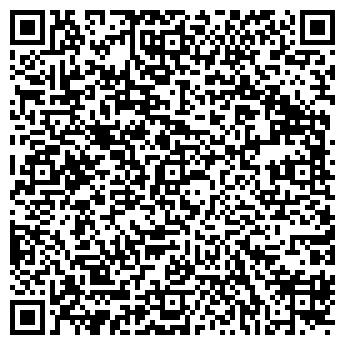 QR-код с контактной информацией организации Meganet (Меганет), ТОО