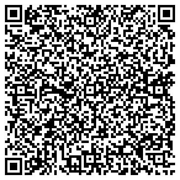 QR-код с контактной информацией организации АС-УЛ Тас, ТОО