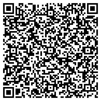QR-код с контактной информацией организации АСУА-2006, ТОО