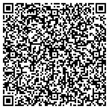 QR-код с контактной информацией организации Регион К, ТОО