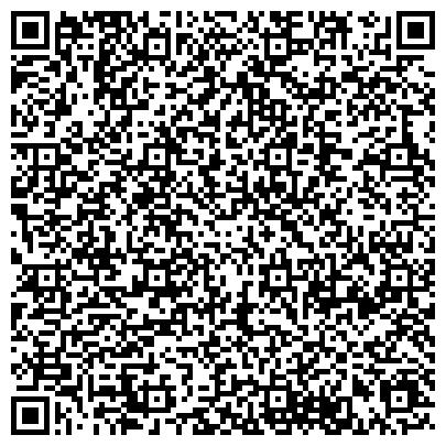 QR-код с контактной информацией организации Cominterprayselectric (Коминтерпрэйселектрик), электромонтажная компания, ТОО