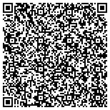 QR-код с контактной информацией организации Центрстройснабсервис, ТОО