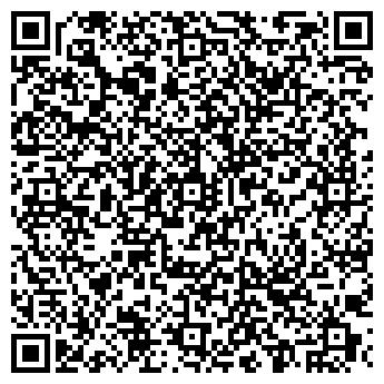 QR-код с контактной информацией организации Йылмазлар, ТОО