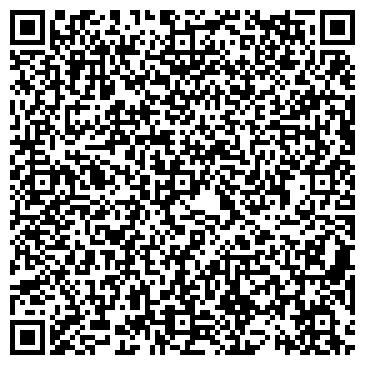 QR-код с контактной информацией организации Компания Казахстан Электрокомплекс, ТОО