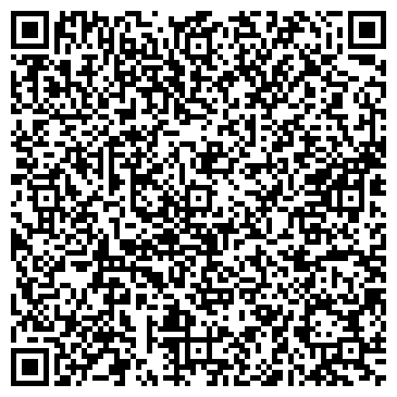 QR-код с контактной информацией организации АстанаЭлектроЭнергия-2007, ТОО