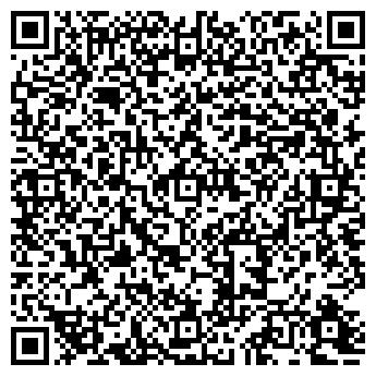 QR-код с контактной информацией организации Контакт-Энерго А, ТОО
