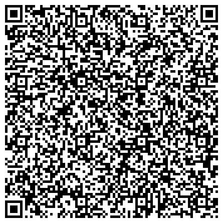 QR-код с контактной информацией организации Научно-исследовательский институт экономики и информатизации транспорта, телекоммуникации (НИИ ЭИТТ), ТОО