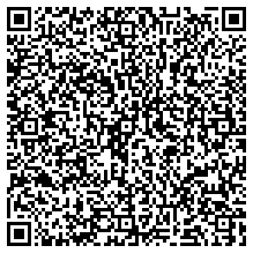 QR-код с контактной информацией организации Alageum Group (Алагеум Груп), ТОО