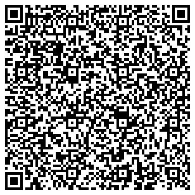 QR-код с контактной информацией организации ВостокТрансСигнал, ТОО