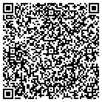QR-код с контактной информацией организации АйБиЭль-Евразия, ТОО