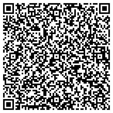 QR-код с контактной информацией организации Авега Казахстан, ТОО