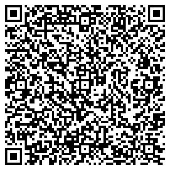 QR-код с контактной информацией организации ЭЛ-ИН Казахстан,ТОО
