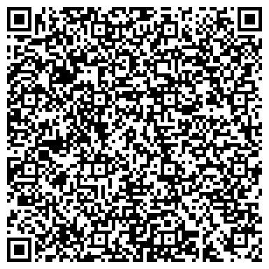 QR-код с контактной информацией организации Синетик, ТОО