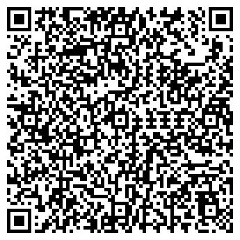 QR-код с контактной информацией организации Фотон плюс, ТОО