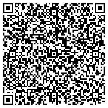 QR-код с контактной информацией организации KazWaterTechnologies (КазВатэрТехнолоджис), ТОО