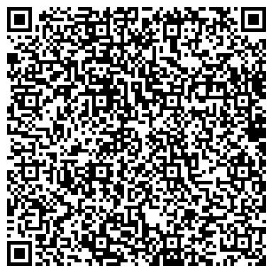 QR-код с контактной информацией организации Тарасова Н.И., производственная фирма, ИП