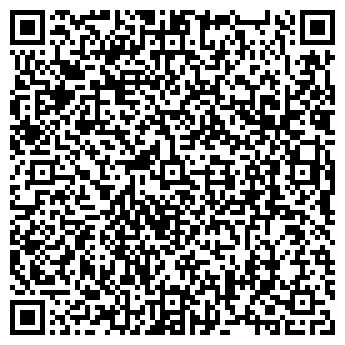 QR-код с контактной информацией организации Спецэлектра, ТОО
