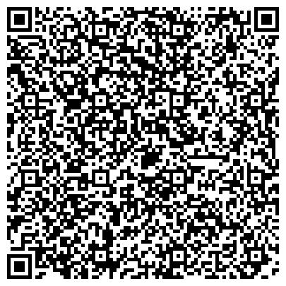 QR-код с контактной информацией организации Smart Building Kazakhstan (Смарт Билдинг Казахстан), ТОО