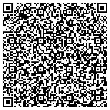 QR-код с контактной информацией организации АксайЭлектроСервис, ТОО