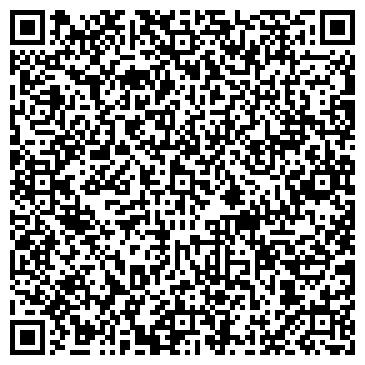 QR-код с контактной информацией организации Студия Комфортные окна, ТОО
