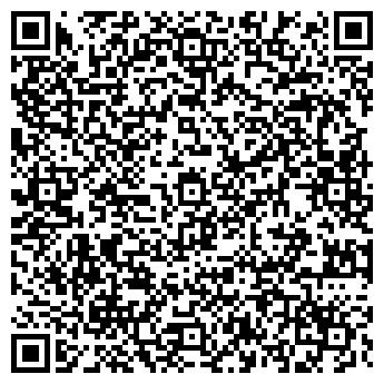 QR-код с контактной информацией организации Талекс ЛТД, ТОО