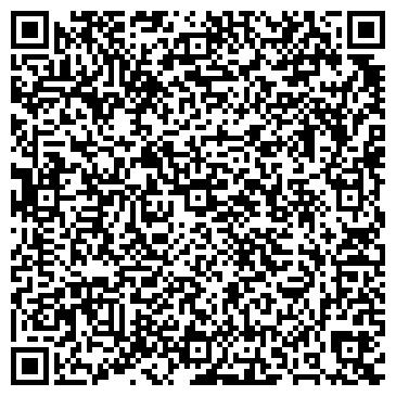 QR-код с контактной информацией организации ИТ Перспектива, ООО