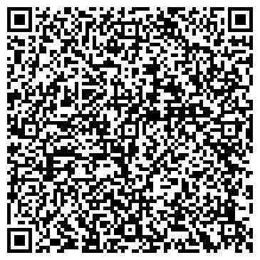 QR-код с контактной информацией организации Advokat Адвокат-Практик, ТОО