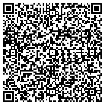 QR-код с контактной информацией организации Ремонт от А до Я, ООО