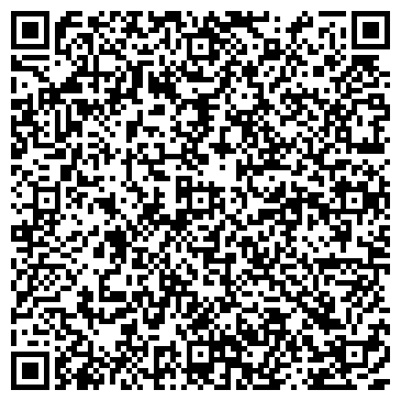 QR-код с контактной информацией организации BSI Kazakhstan (БСИ Казахстан), ТОО