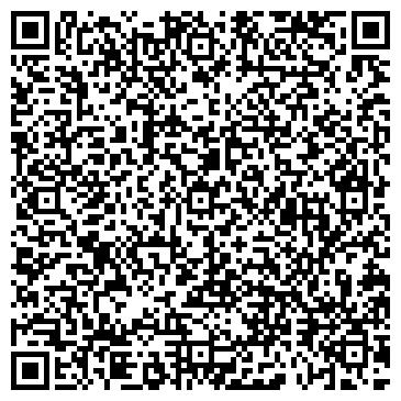 QR-код с контактной информацией организации КАЮР НП, ТОО