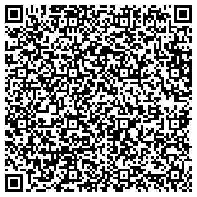 QR-код с контактной информацией организации Сомэкс-Казахстан, ТОО