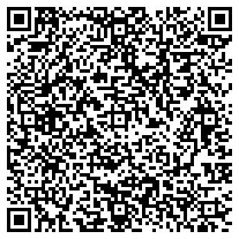 QR-код с контактной информацией организации Шариф Металл, ТОО