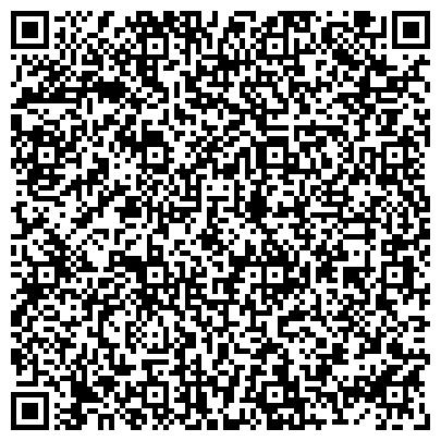QR-код с контактной информацией организации Железобетонный комбинат, ТОО