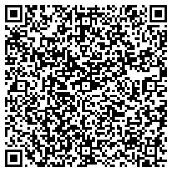 QR-код с контактной информацией организации Ария, ТОО